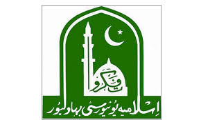 The Islamia University of Bahawalpur IUB Jobs 2021 – Eportal.iub.edu.pk