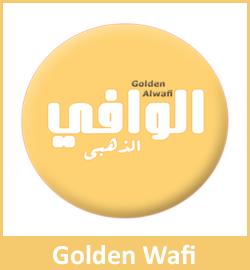 تحميل برنامج الترجمة الوافى الذهبى 2017 - Download Golden Alwafi للكمبيوتر والهواتف المحمولة