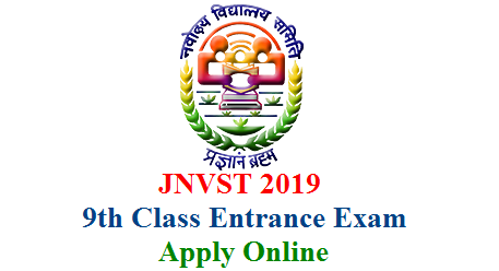JNV Admission Notification for Entrance examination for 9th class. Navodaya Vidyalaya Samithi introducing Online Application Form for the first time to get admission into 9th class. Submit Online application form to appear for the 9th class entrance exam. Apply Online at Navodaya official web portal www.navodaya.n.gov.in from 15th October onwards. Eligibility criteria salient features of Navodaya Schools How to Submit Online Application form Downloading of Hall Tickets Date of Entrance Examination Anouncement of Selection List you may get all above details here jnvst-9th-class-entrance-exam-notification-apply-online-navodaya.gov.in-get-deatils