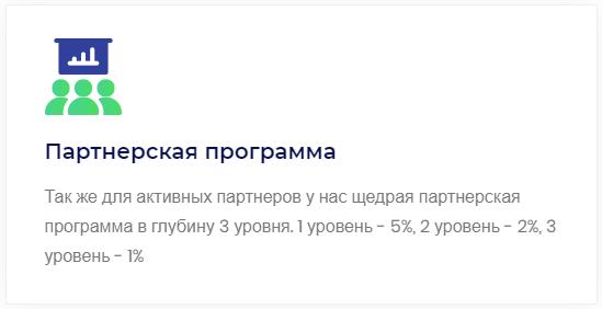 qvintex.com отзывы