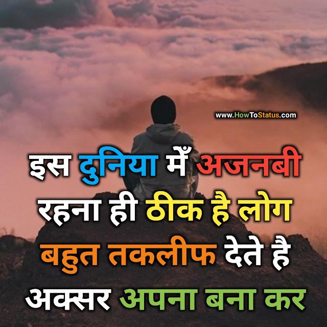 Jabardast I Miss You Status Hindi 2021