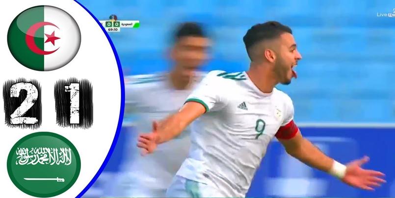 ملخص مباراة الجزائر والسعودية 2-1