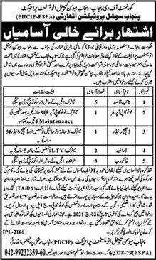 Punjab Social Protection Authority Lahore Jobs 2021 in Pakistan
