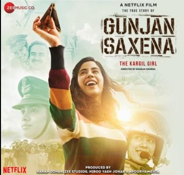 Mann Ki Dori Lyrics - Armaan Malik | Gunjan Saxena