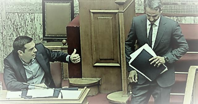 """""""Εμφύλιος"""" χαμηλής έντασης - Προς μια """"Ελλάδα χωρίς Έλληνες"""""""