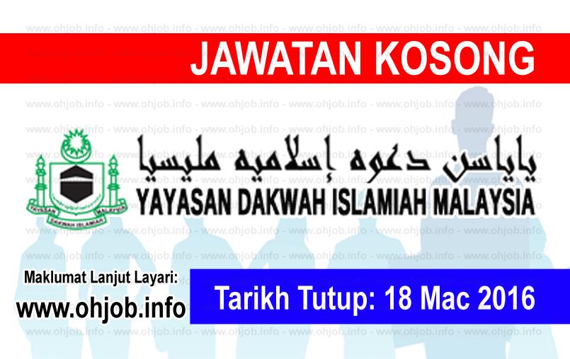Jawatan Kerja Kosong Yayasan Dakwah Islamiah Malaysia (YADIM) logo www.ohjob.info mac 2016