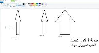 تحميل برنامج تعديل الصور للكمبيوتر عربي