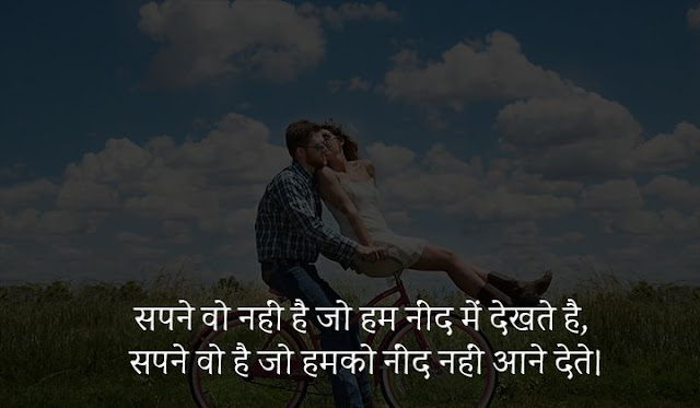 happy quotes in hindi for boys