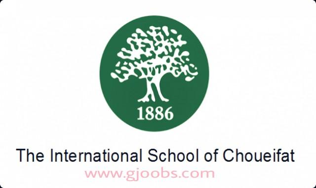 وظائف إدارية ومعلمين بمدرسة الشويفات الدولية بالشارقة