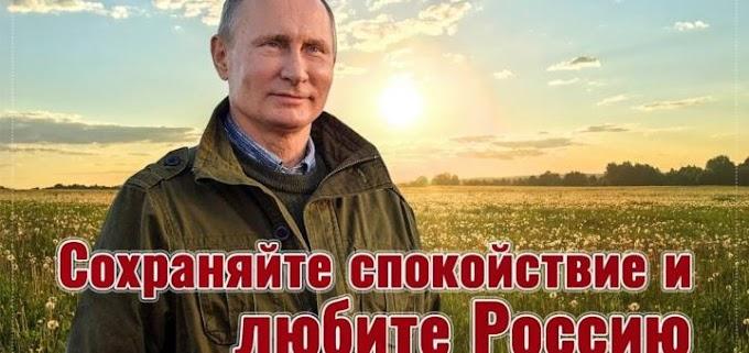 Год 2020: сохраняйте спокойствие и любите Россию
