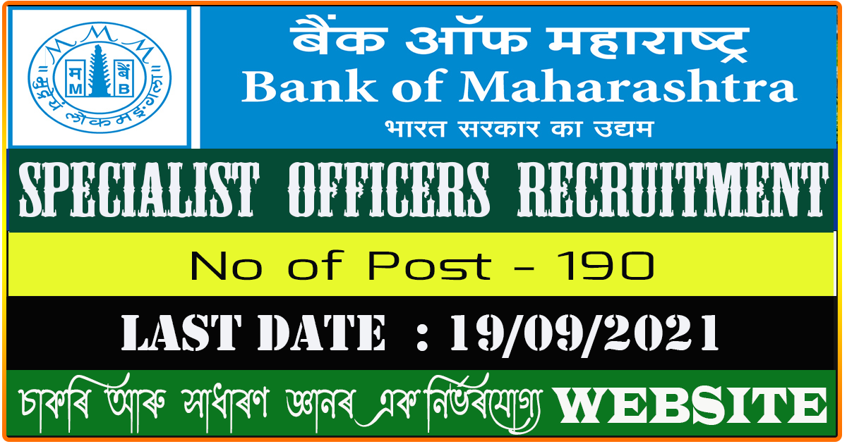 Bank of Maharashtra Recruitment  - Specialist Officer Vacancy(190 Post)