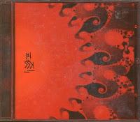 Seo Taiji - 2000 - 6th Ultramania