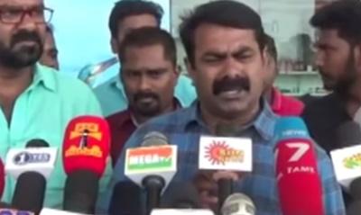 Seeman Pressmeet About Rajinikanth