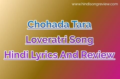 chogada-song-lyrics-and-review-loveratri