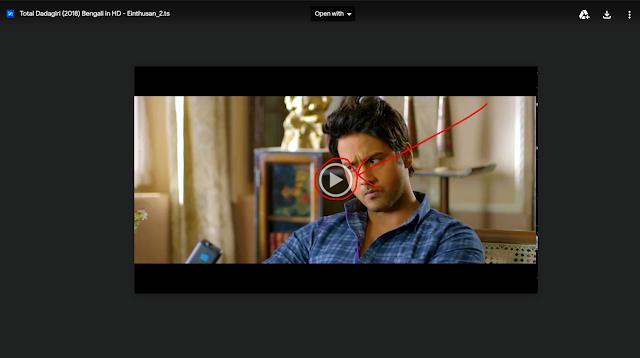 .টোটাল দাদাগিরি. ফুল মুভি ।। .Total Dadagiri. Full Movie ।। Movie