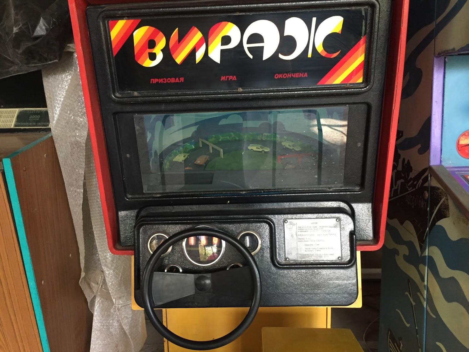 Beetle mania игровой автомат правила