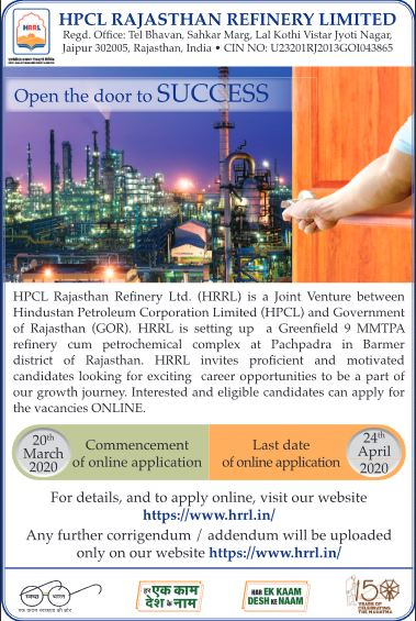 hpcl recruitment process hpcl marketing jobs hpcl gate 2020 hpcl recruitment for civil engineers chemistry govt jobs 2020 hpcl barmer refinery recruitment central government jobs 2020 hpcl boiler technician recruitment 2020-21