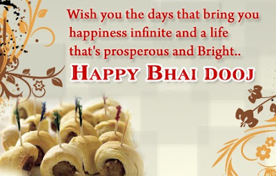 Happy Bhai Dooj Greetings