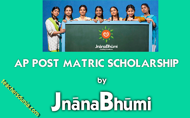 Jnanabhumi-AP-Post-Matric-Scholarship