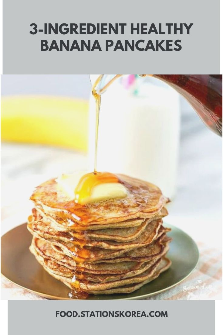 3-INGREDIENT HEALTHY BANANA PANCAKES #healthyrecipeseasy #healthyrecipesdinnercleaneating #healthyrecipesdinner #healthyrecipesforpickyeaters #healthyrecipesvegetarian #HealthyRecipes #HealthyRecipes #recipehealthy #HealthyRecipes #HealthyRecipes&Tips #HealthyRecipesGroup  #food #foodphotography #foodrecipes #foodpackaging #foodtumblr #FoodLovinFamily #TheFoodTasters #FoodStorageOrganizer #FoodEnvy #FoodandFancies #drinks #drinkphotography #drinkrecipes #drinkpackaging #drinkaesthetic #DrinkCraftBeer #Drinkteaandread