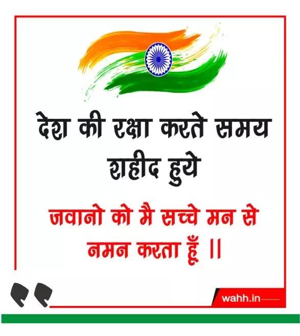 shradhanjali photos