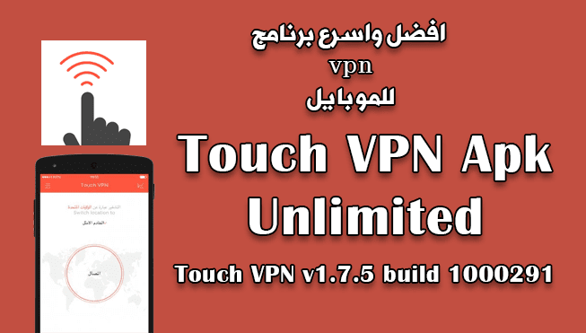 touch vpn,touch vpn all proxy open,touch vpn pro apk free download,how to open proxy in touch vpn,touch vpn unlocked apk,touch vpn pro apk,touch vpn premium mod apk,vpn,touch vpn pro apk cracked,touch vpn apk,how to open all proxy in touch vpn,touch vpn premium apk,all proxy open in touch vpn new method,touch vpn pubg mobile,touch vpn pro,touch vpn mod apk