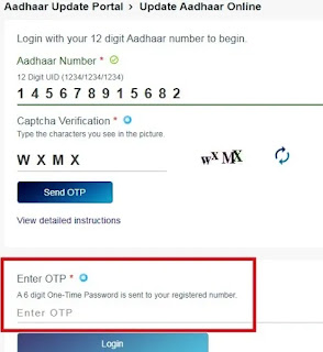 How to Change Online Date of birth, Name and Address in Aadhar Card