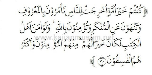 Terjemaahan Surat Al Imran Ayat 110 Beserta Latinnya