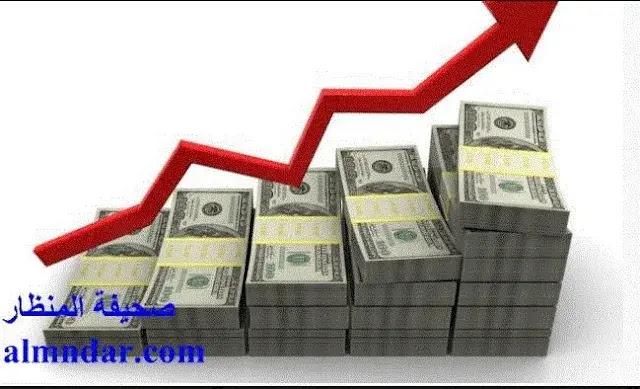 اسعار صرف العملات الاحد 05-09-2021م