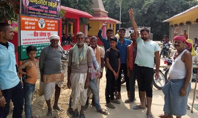 अभी-अभी : खुटौना में ढलाई सड़क पर पानी बहाने को लेकर तनाव, लोगों ने किया सड़क जाम