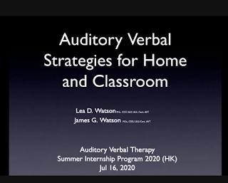 重温講座 : 聽覺言語治療社區教育講座 - 第二講 聽覺言語在家庭與課室的策略.
