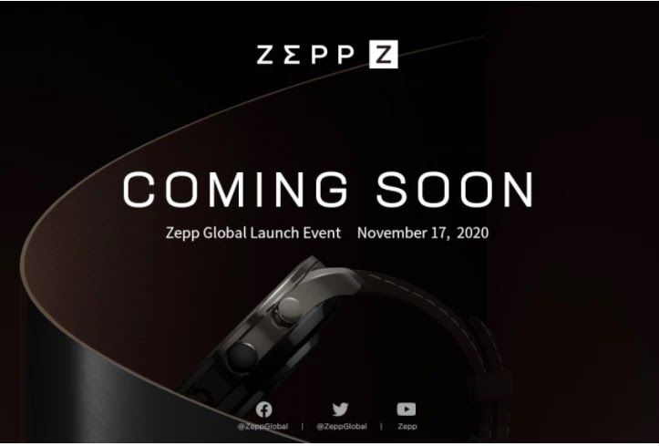 Zepp (Amazfit's new brand) launches Z series new smartwatch