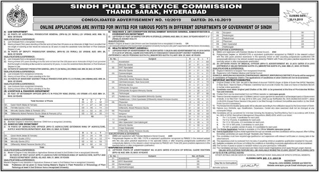 https://www.jobspk.xyz/2019/10/sindh-public-service-commission-spsc-jobs-2019-latest-advertisement-apply-online.html
