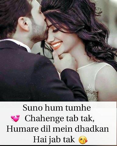 Funny love Facebook Status Photo