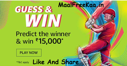 Guess India World Cup Match Winner Win Rs 15000 - Freebie Giveaway