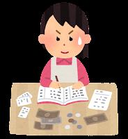 家計簿をつけることで毎月の収支を確認しよう