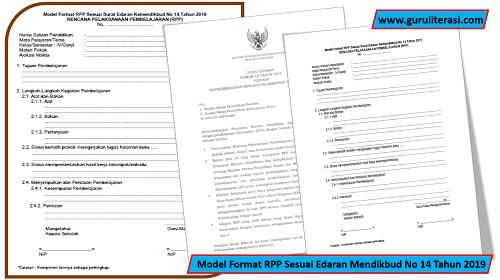 Model Format RPP Sesuai Edaran Mendikbud No 14 Tahun 2019