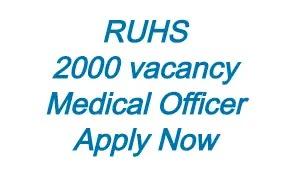 RUHS Medical Officer Online Form