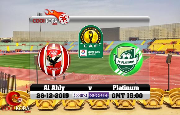 مشاهدة مباراة الأهلي وبلاتينيوم اليوم 28-12-2019 دوري أبطال أفريقيا