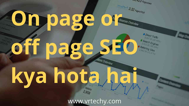 On page seo kya hai ? Off seo kya hai ? Seo kya hai in hindi? Hindi mai jaane ki on page or off page seo kya hota hai? Off page and on page seo ke baare main poori jankaari in hindi.