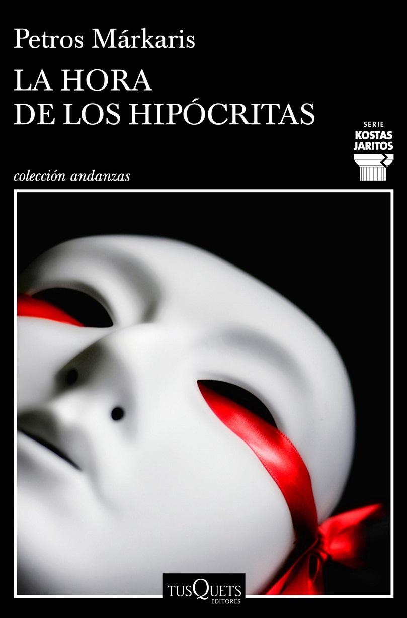 https://laantiguabiblos.blogspot.com/2020/06/la-hora-de-los-hipocritas-petros.html