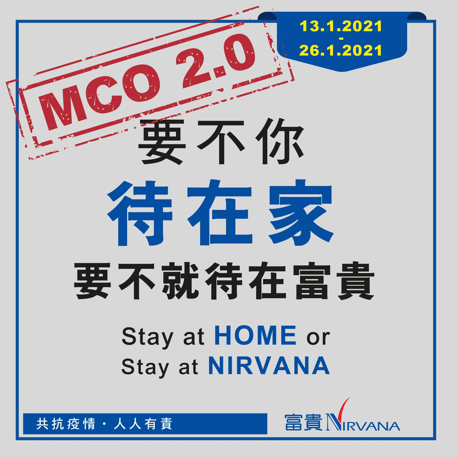 Nirvana Asia new norm content