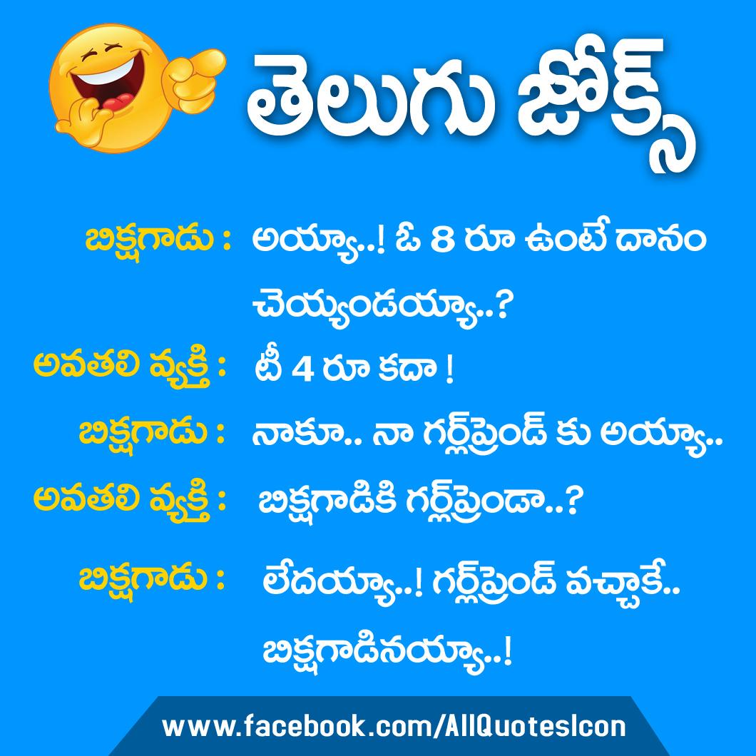 Feeling Happy Status For WhatsApp | Whatsapp Status Hut