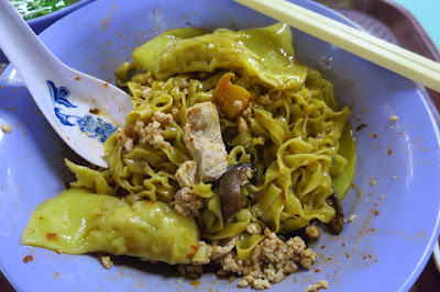 Ah Seng Teo Chew Minced Meat Noodles ( 亞誠潮州肉脞面), Hong Lim Food Centre