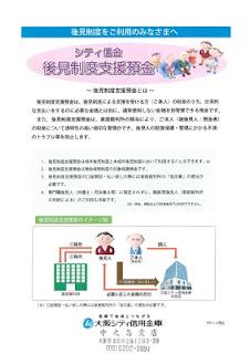 http://www.nishikawatomoko.net/wp-content/uploads/2019/09/20190913.pdf