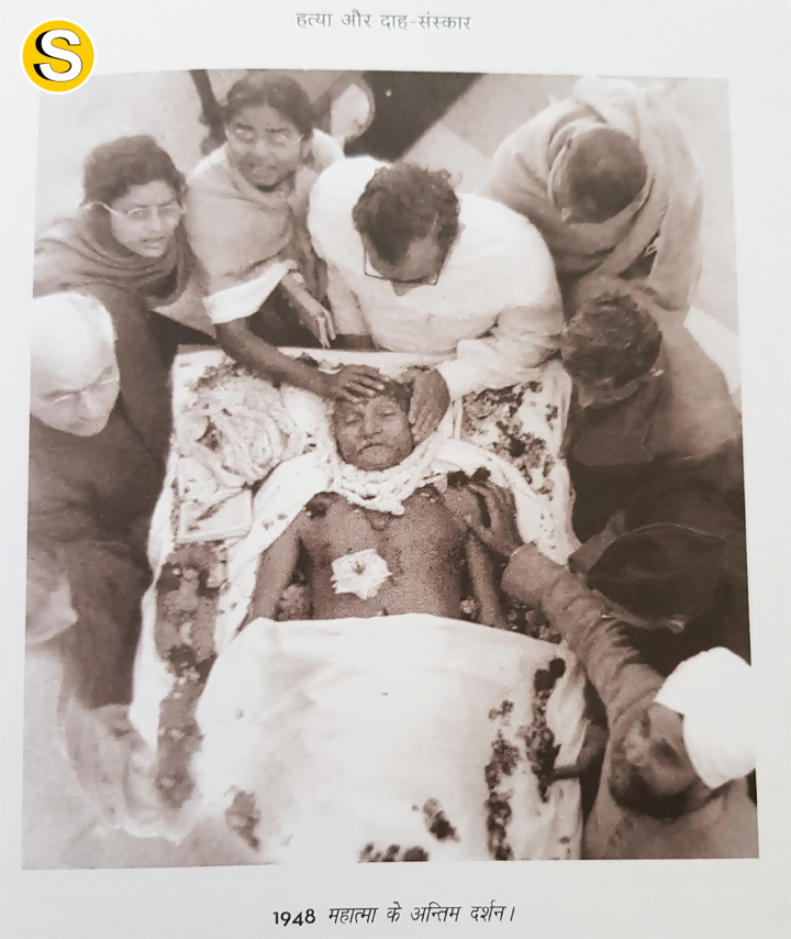 death-of-gandhi-rare-pic