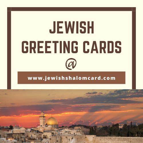 Printable Jewish Greeting Cards