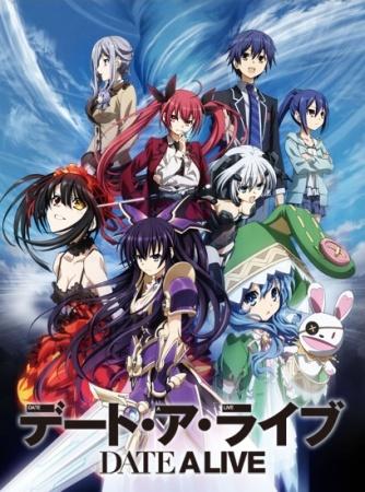 Date A Live (Anime)