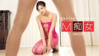플러스노모야동 1 페이지 밤사랑 & 성인 야동 사이트 - www.bamsarang2.me【www.sexbam6.net】