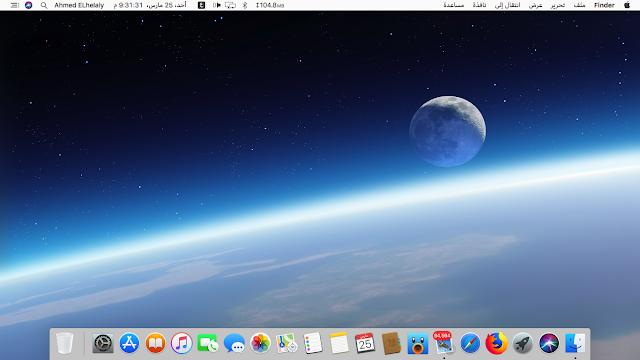 الفرق بين التحديث العادي والتحديث الكامل combo update  في Mac OS